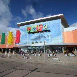 Торговый Центр МЕГА-Парнас
