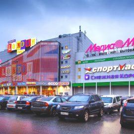 Торговый Центр «ФЕЛИЧИТА»